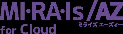 MIRAIs/AZ for Cloud